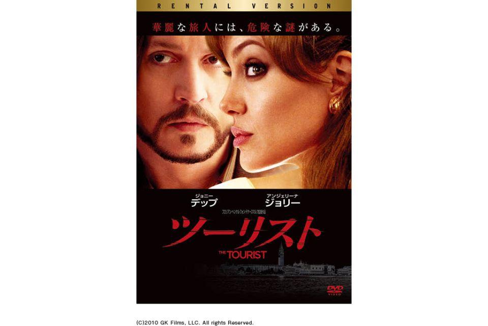 ハリウッドの大スター、ジョニー・デップとアンジェリーナ・ジョリーがはじめて共演したロマンチックミステリー映画はヴェネツィアで撮影