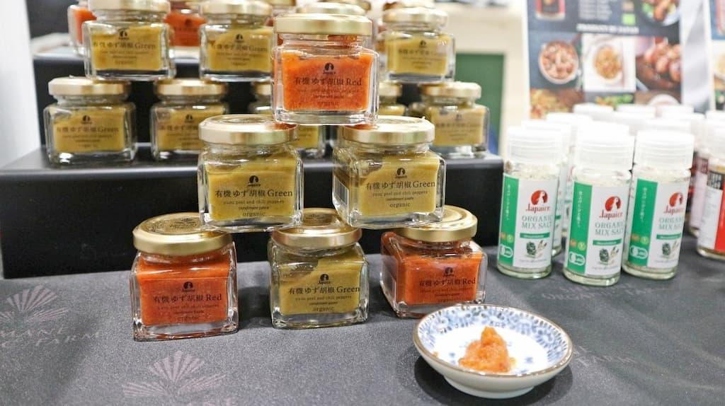 島根県のしまねオーガニックファームではオーガニックの柚子と唐辛子を使った柚子胡椒を出品