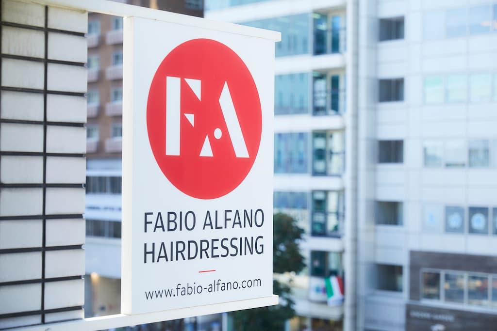 東京・表参道にイタリア人がオーナーを務めるヘアサロン「FABIO ALFANO ヘアドレッシング」