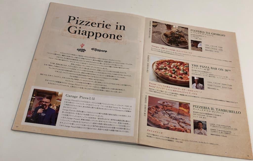 「世界イタリア料理週間」のために作られた日本でおすすめのイタリア料理店を紹介した冊子