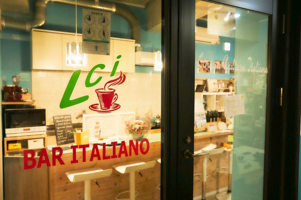 「イタリア語 x カルチャースタジオ LCI 吉祥寺」の店内バール