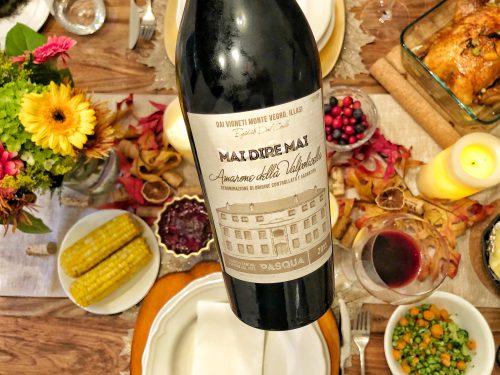 Amarone della valpolicella Pasqua winery(アマローネ デッラ ヴァルポリチェッラ)