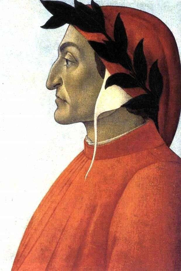イタリアを代表する偉人ダンテ・アリギエーリの横顔