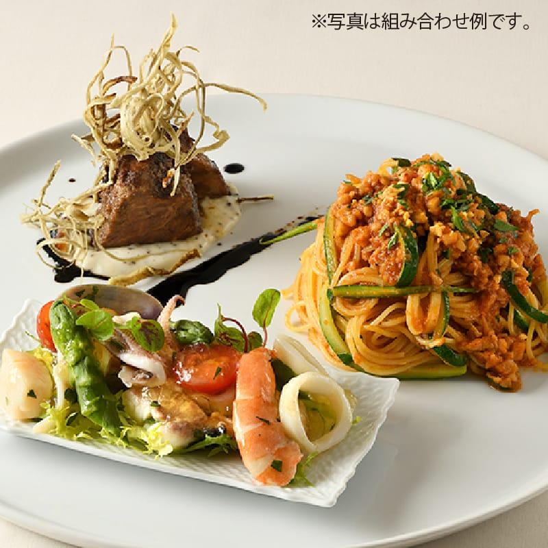 4月21日(水)-24日(土)イートイン 日本イタリア料理協会 レジェンドシェフコラボプレート