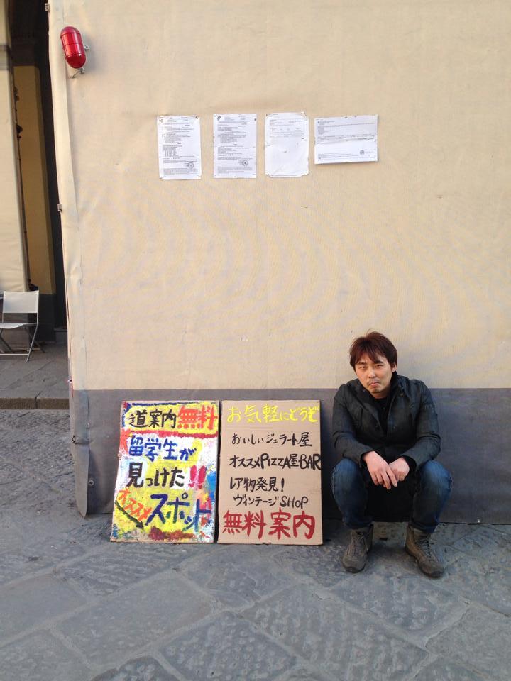 前田さんが作った無料観光案内の看板