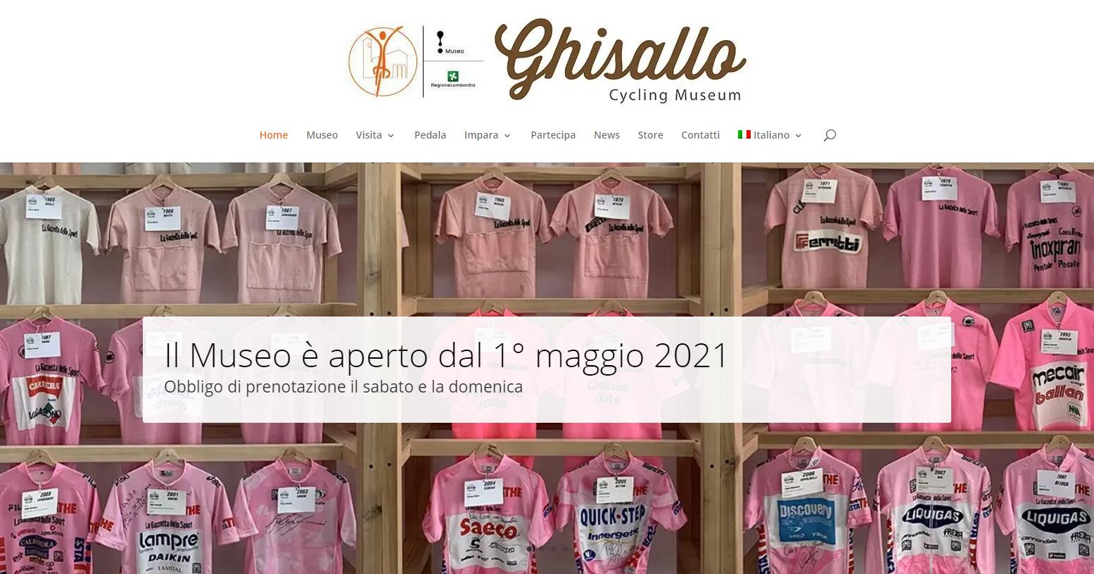 自転車ミュージアムウェブサイトのスクリーンショット