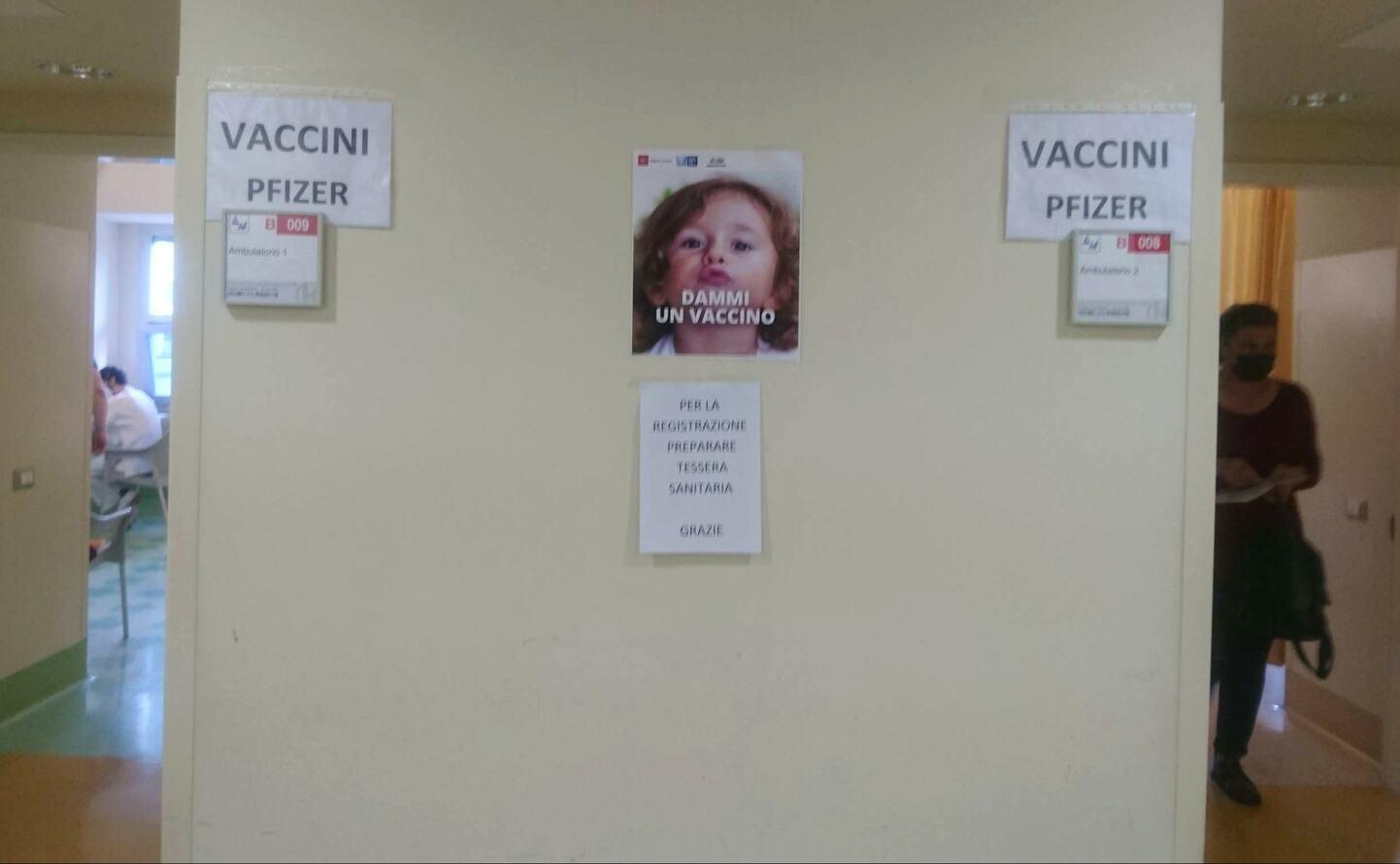 予防接種会場