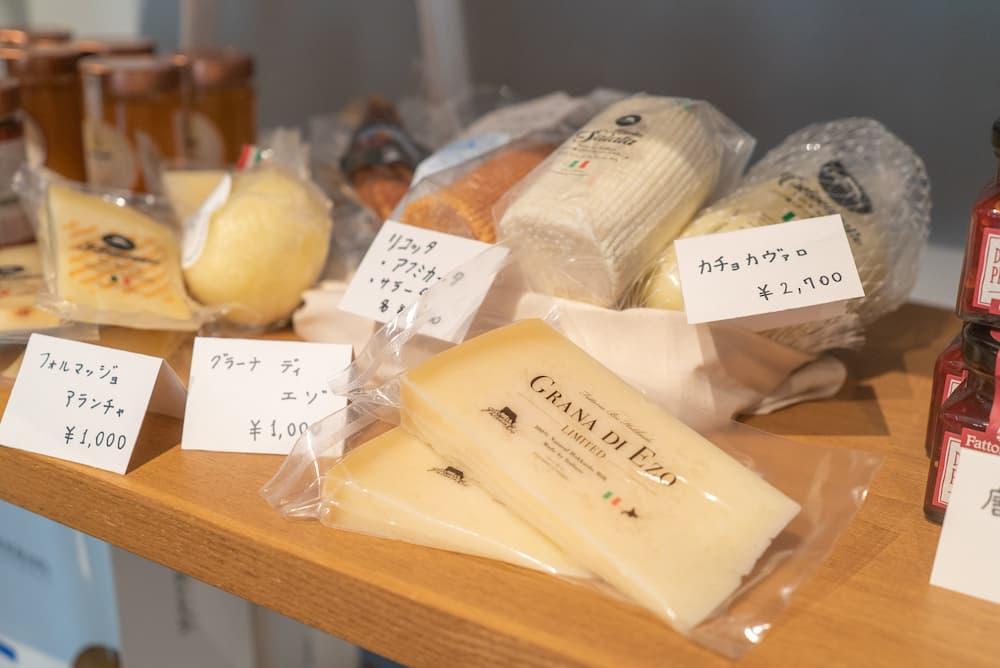 Azurri, amore mio!で販売されるイタリアチーズ