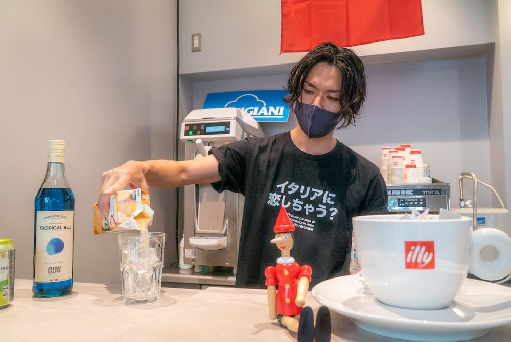 Azurri, amore mio!のカフェ
