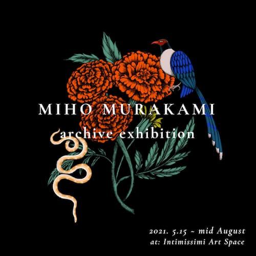 intimissimiインティミッシミとMIHO MURAKAMIのコラボ展示