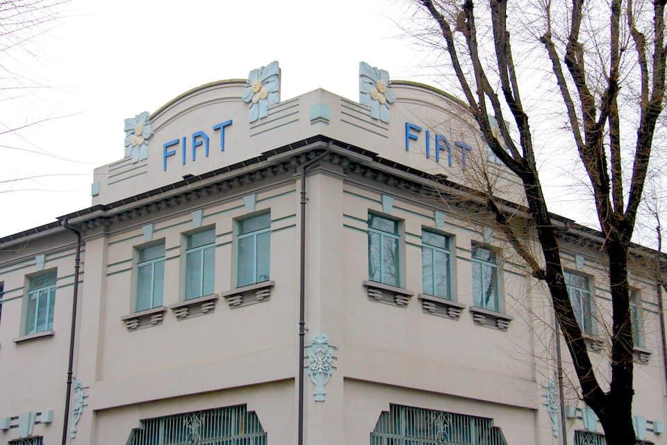 アール・ヌーヴォー様式の外観が美しい『フィアット歴史センター』。工場だった時代には約500人の従業員が働いていました。